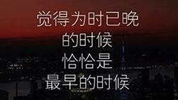 2019考研政治押題預測(一):改革開放